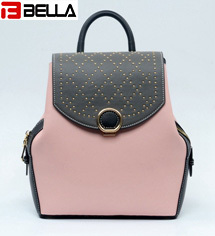 Latest Ladies PU Backpack with Contrast Colors 9016